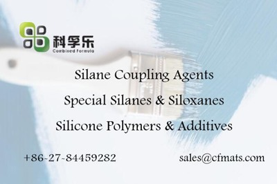 Industrial Application of Vinyl Functional Silane Coupling Agent
